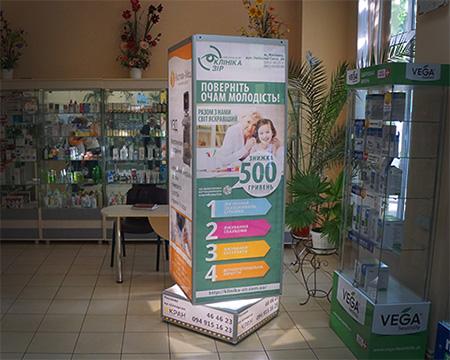 Реклама на пілларсах у Житомирі