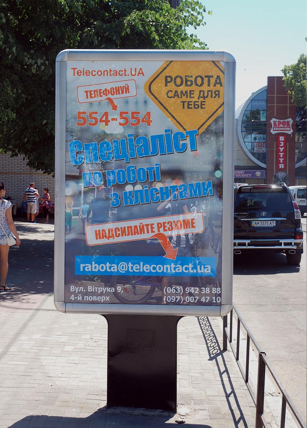 Сітілайти встановлені на багатолюдних вулицях Житомира