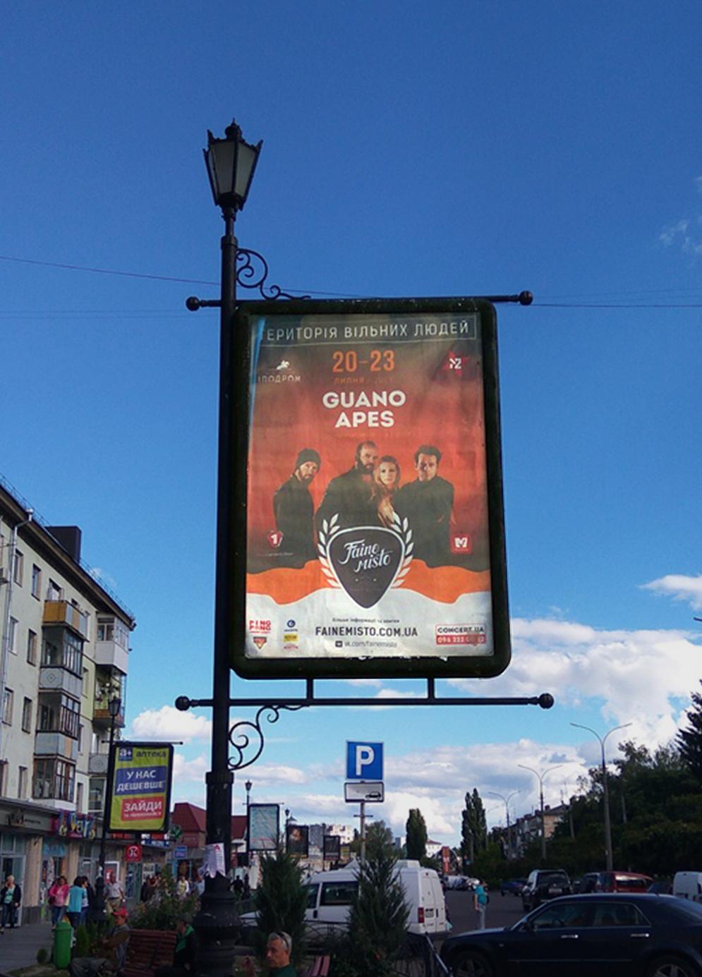 Ситилайты установлены на многолюдных улицах Житомира