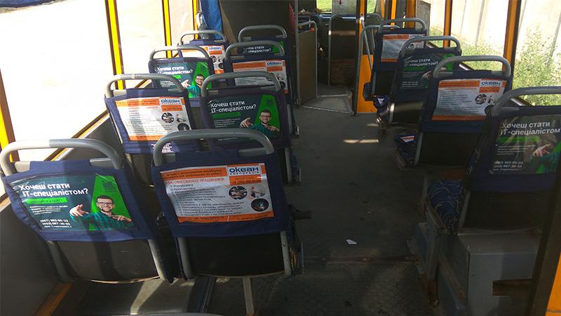 Особливості реклами в маршрутному транспорті