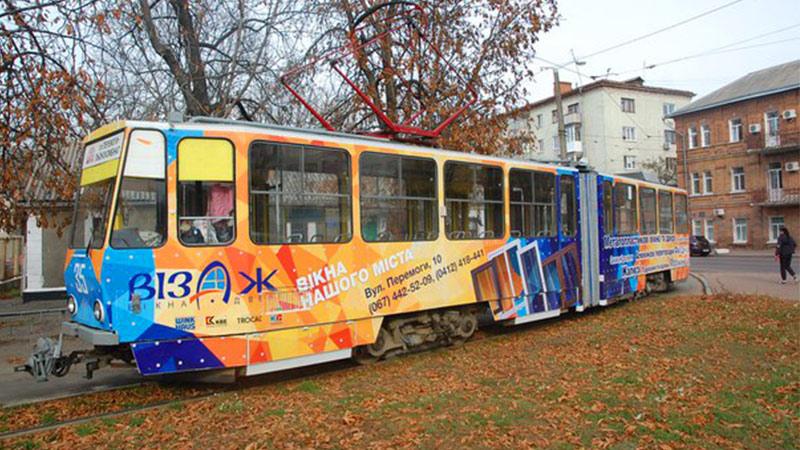 Брендування транспорту, як вид зовнішньої реклами